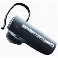 Гарнитура Jabra BT530 USB Bluetooth (5078-228-109)